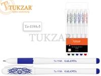 Набор гелевых ручек: корпус и колпачок белые, 5 цветов /флуоресцентные/
